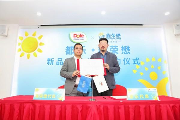 Dole and China's Joy Wing Mau establish 'strategic cooperation'