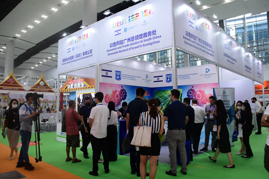 2021 Fruit Expo & World Fruit Industry Conference